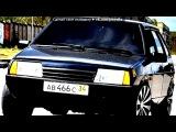 «ахуенный таз-радует глаз..» под музыку Такси 3 - Французкий реп. Picrolla
